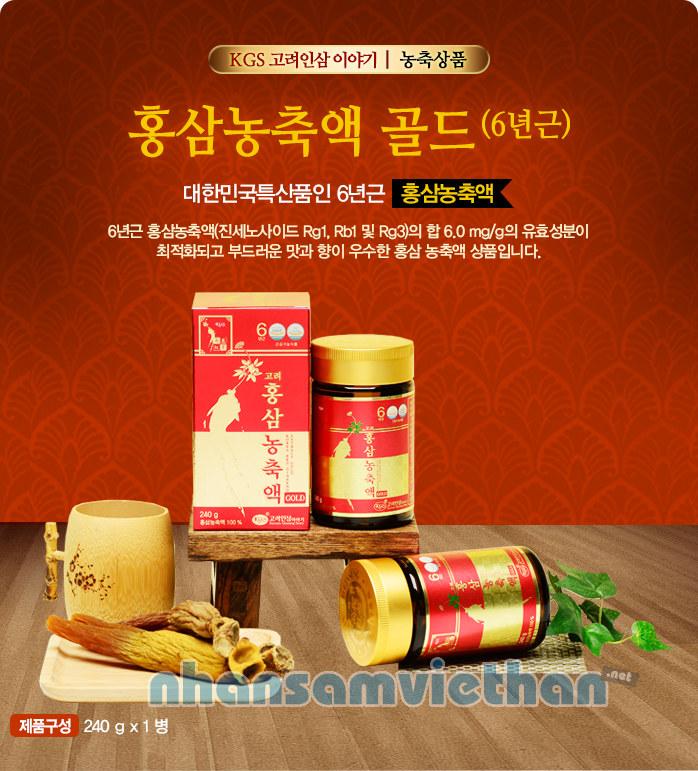 Cao Hồng Sâm Royal 240g KGS