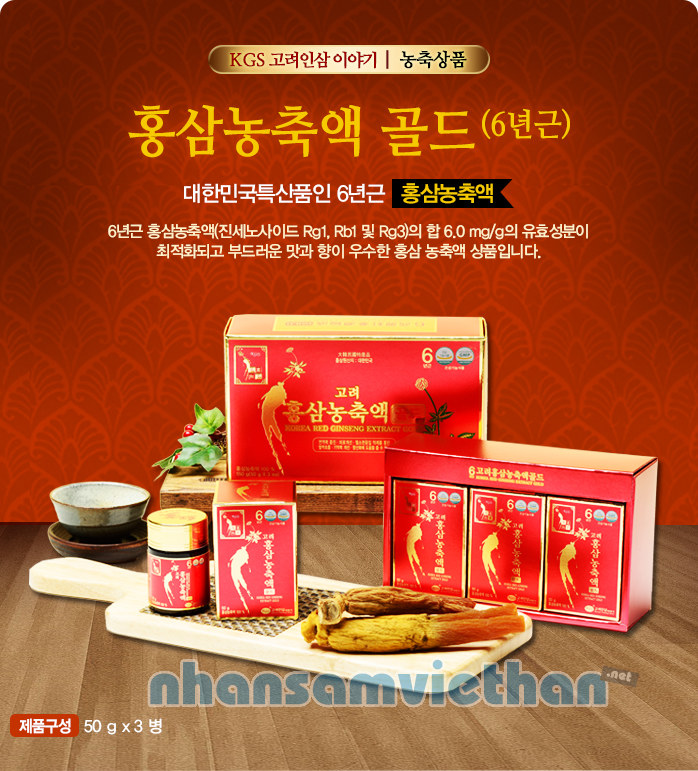 Cao Hồng Sâm KGS 50g x 3lọ