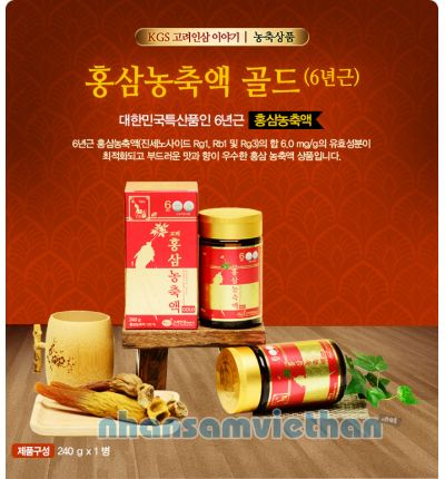 Cao hồng sâm Royal Hàn Quốc 240g KGS