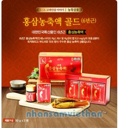 Cao hồng sâm Hàn Quốc 50g x 3 KGS